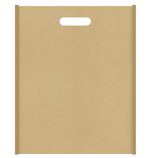 セミナー資料配布用のバッグにお奨めの不織布小判抜き袋デザイン:メイン色カーキ色、サブカラー金色系黄土色
