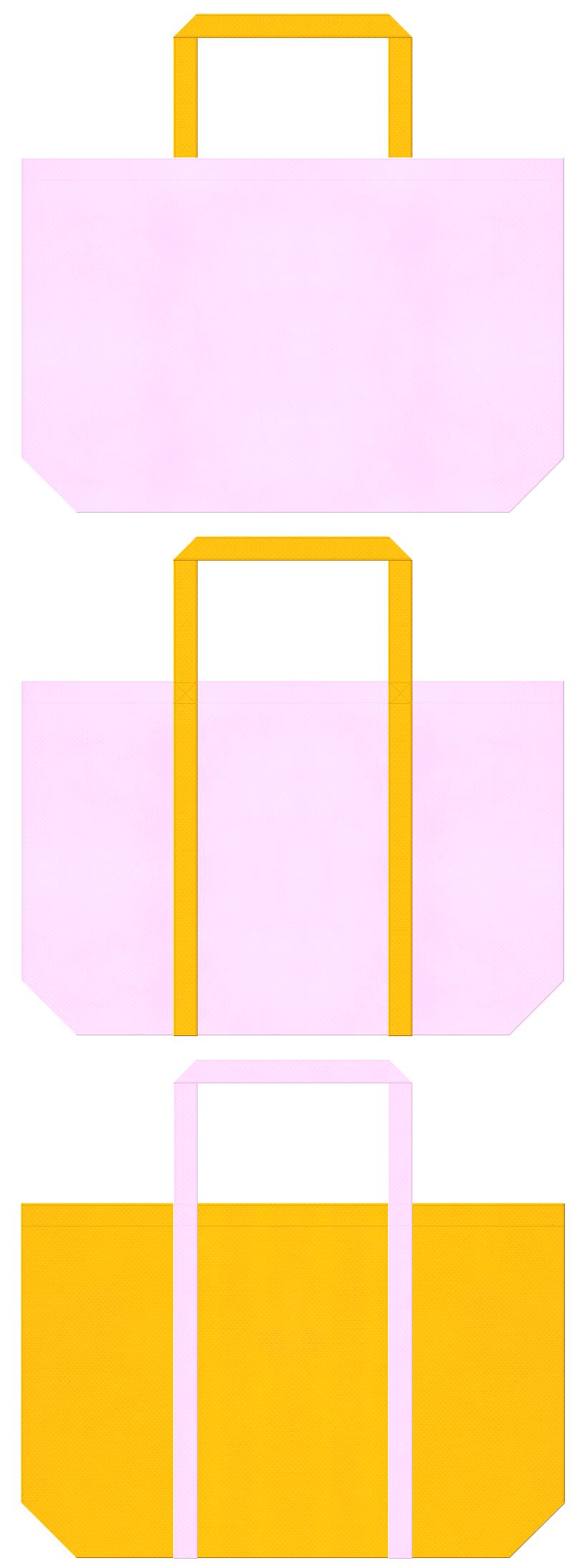 絵本・おとぎ話・月・星・エンジェル・ピエロ・プリンセス・おもちゃの兵隊・楽団・テーマパーク・菜の花・ひよこ・保育・通園バッグ・キッズイベント・ガーリーデザインのショッピングバッグにお奨めの不織布バッグデザイン:パステルピンク色と黄色のコーデ