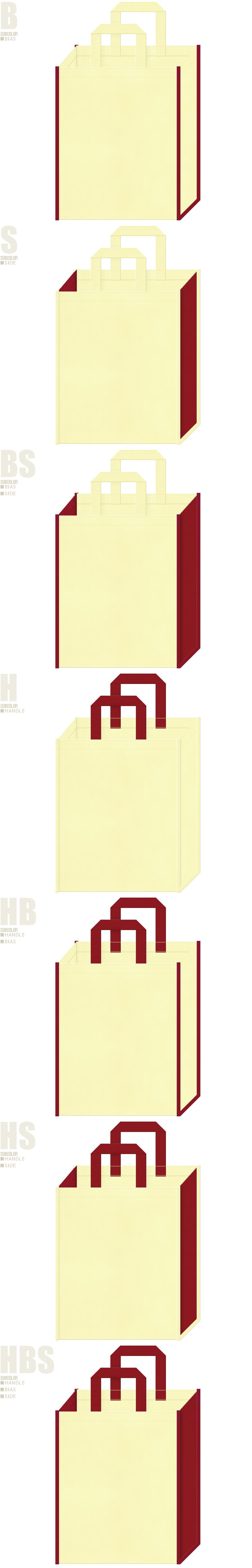 薄黄色とエンジ色、7パターンの不織布トートバッグ配色デザイン例。