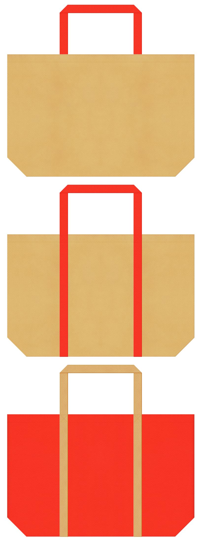 薄黄土色とオレンジ色の不織布ショッピングバッグデザイン。レシピ・お料理教室のノベルティにお奨めです。