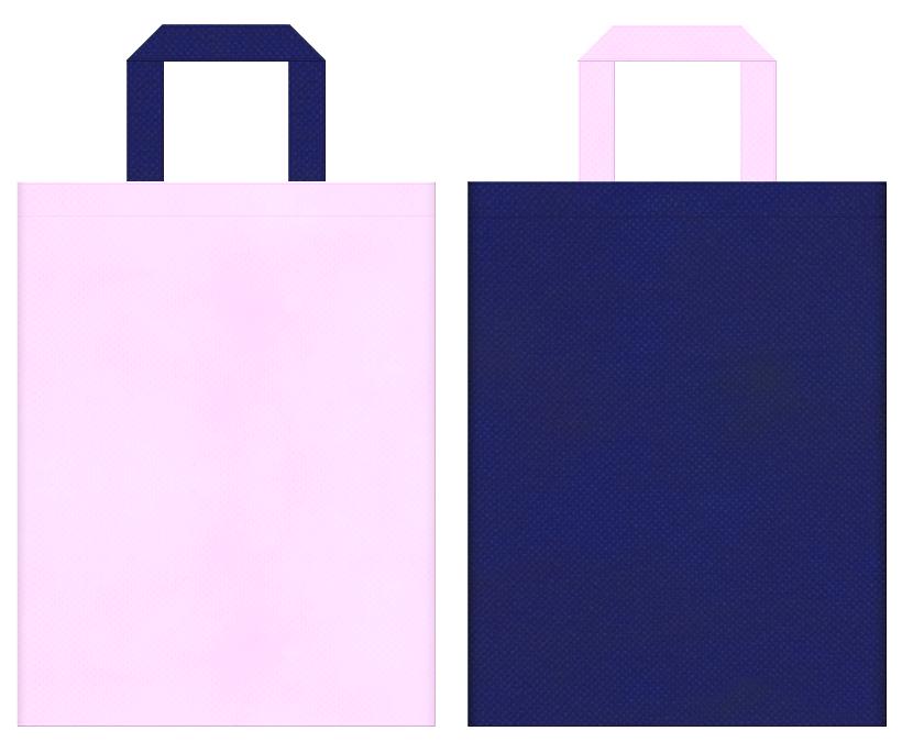 夏浴衣・学校・学園・オープンキャンパス・学習塾・レッスンバッグ・スポーツイベントにお奨めの不織布バッグのデザイン:パステルピンク色と紺色のコーディネート