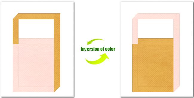 桜色と黄土色の不織布ショルダーバッグのデザイン