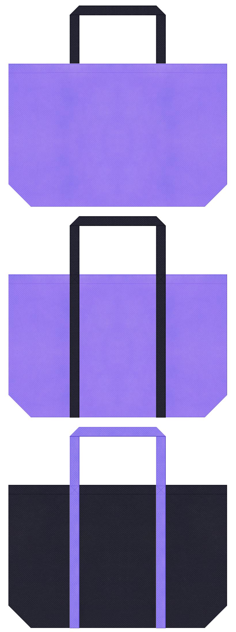 薄紫色と濃紺色の不織布ショッピングバッグデザイン。ウィッグ・ヘアトリートメントのショッピングバッグにお奨めです。