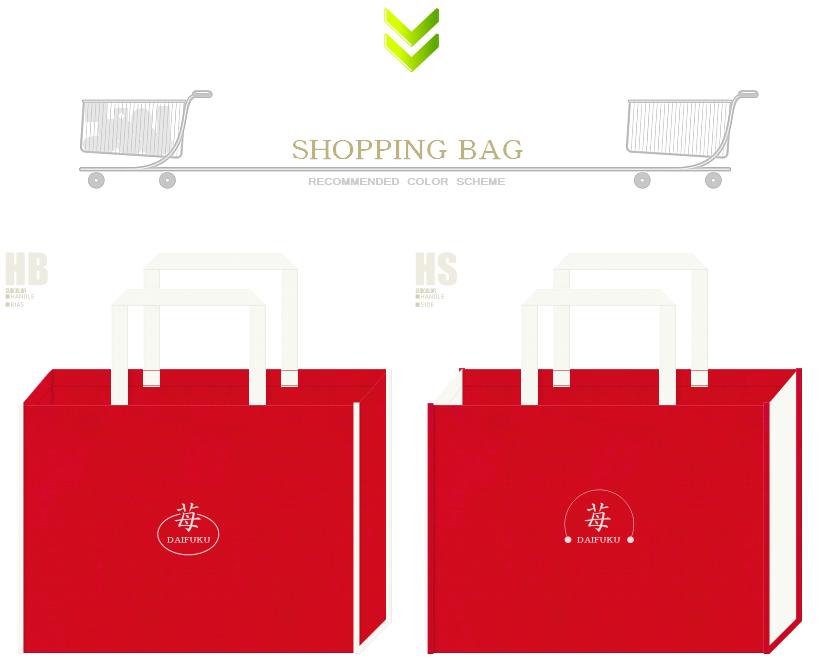 紅色とオフホワイト色の不織布バッグデザイン:いちご大福のショッピングバッグ