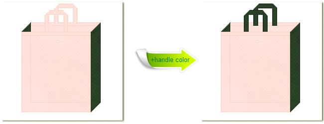 不織布No.26ライトピンクと不織布No.27ダークグリーンの組み合わせのトートバッグ