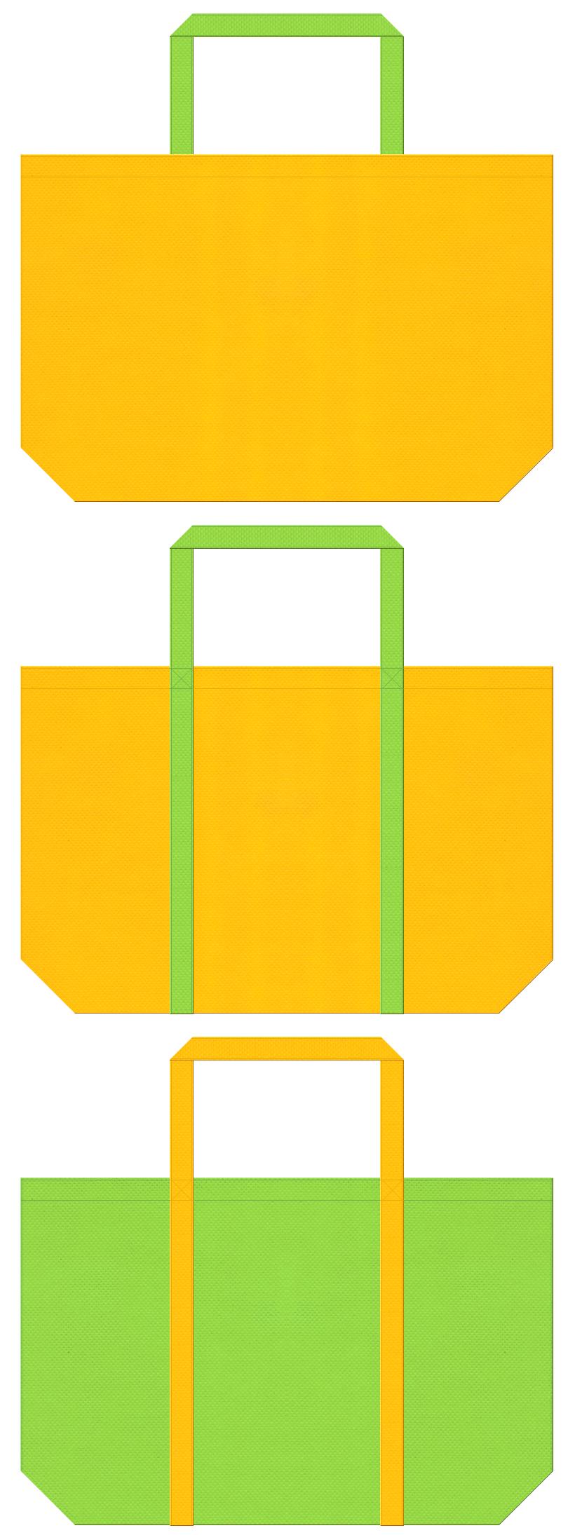 黄色と黄緑色の不織布バッグデザイン。とうもろこし風の配色です。