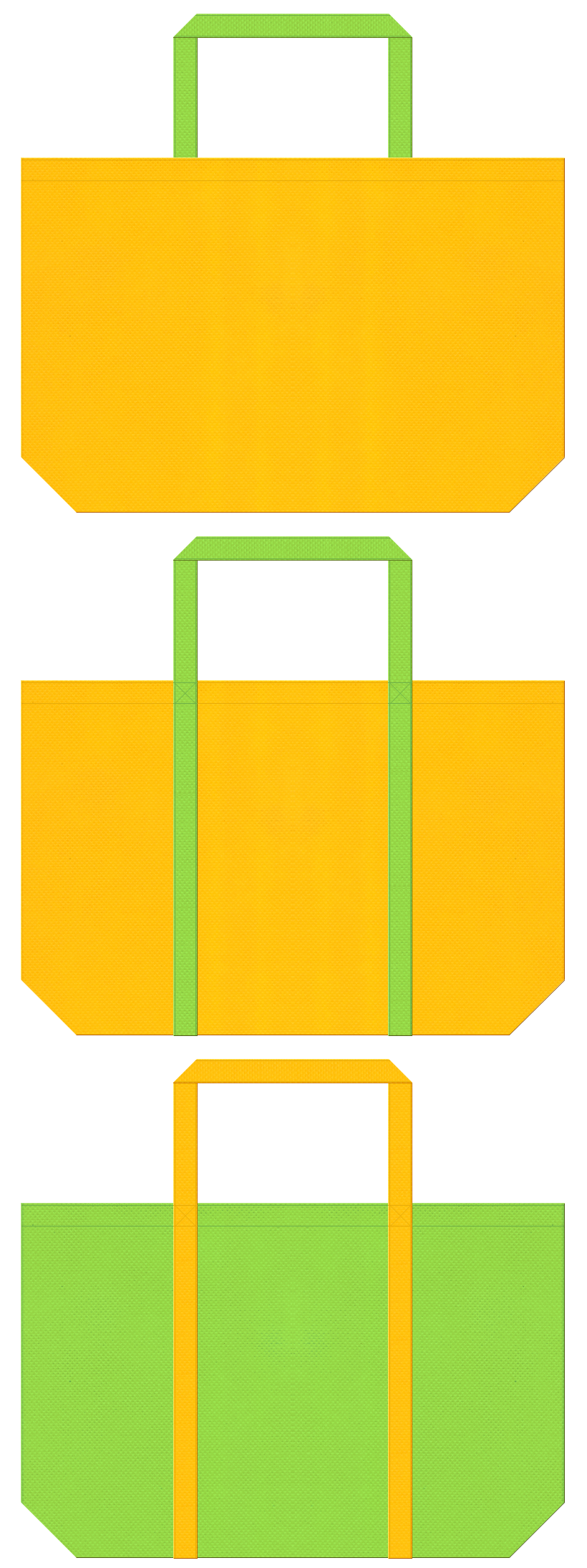 絵本・おとぎ話・おもちゃ・ゲーム・テーマパーク・通園バッグ・キッズイベント・インコ・ひまわり・とうもろこし・たんぽぽ・アブラナ・菜の花・販促イベントのノベルティにお奨めの不織布バッグデザイン:黄色と黄緑色のコーデ