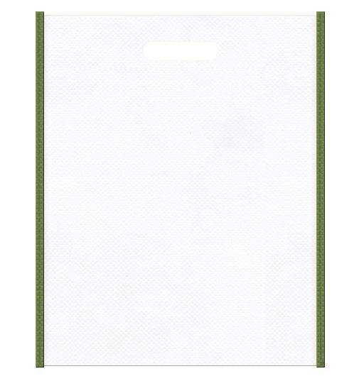 不織布バッグ小判抜き メインカラー草色とサブカラー白色の色反転