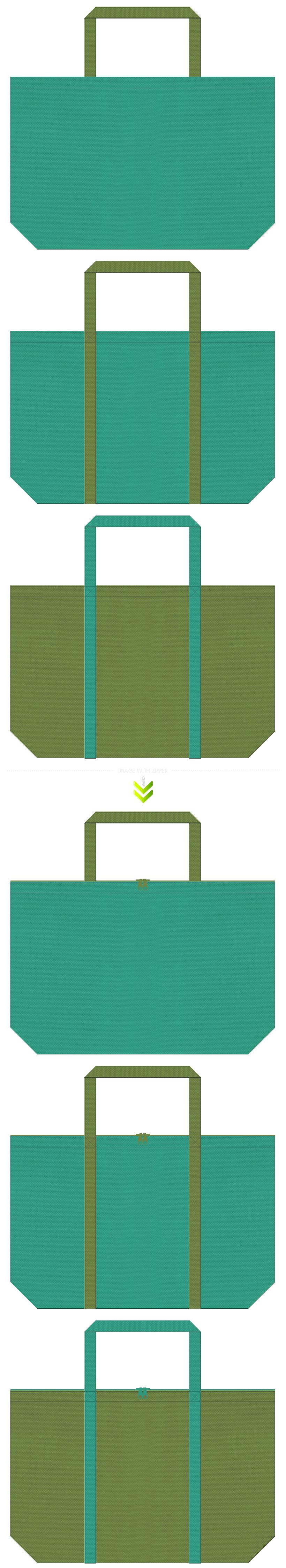 青緑色と草色の不織布エコバッグのデザイン。