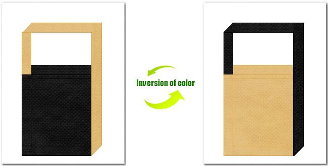 黒色と薄黄土色の不織布ショルダーバッグのデザイン