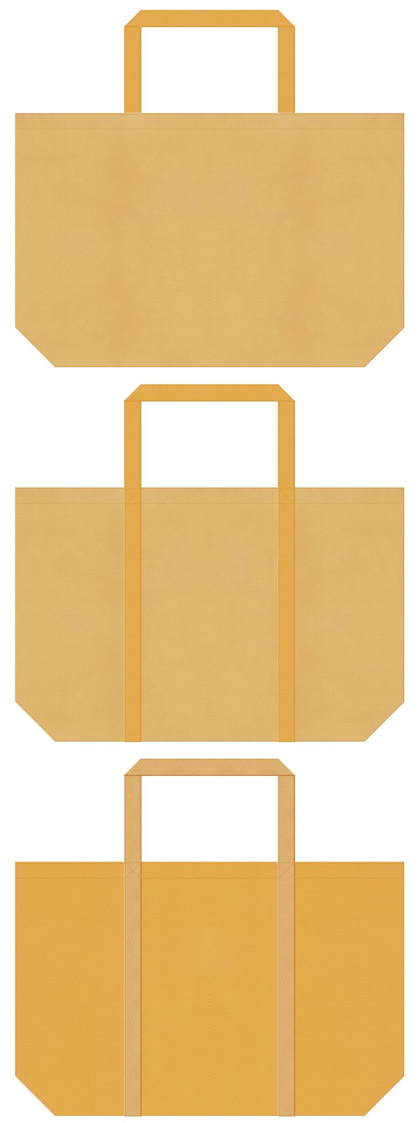 薄黄土と黄土色の不織布ショッピングバッグデザイン