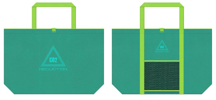 青緑色と黄緑色の不織布バッグデザイン:CO2削減のマイバッグ