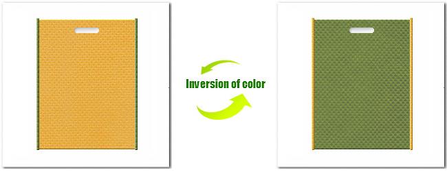 不織布小判抜き袋:No.36シャンパーニュとNo.34グラスグリーンの組み合わせ