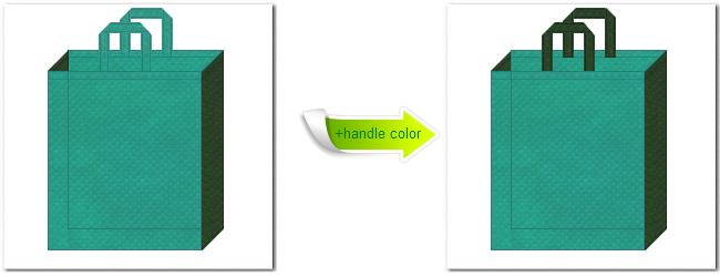 不織布No.31ライムグリーンと不織布No.27ダークグリーンの組み合わせのトートバッグ