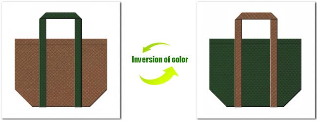 不織布No.7コーヒーブラウンと不織布No.27ダークグリーンの組み合わせのショッピングバッグ