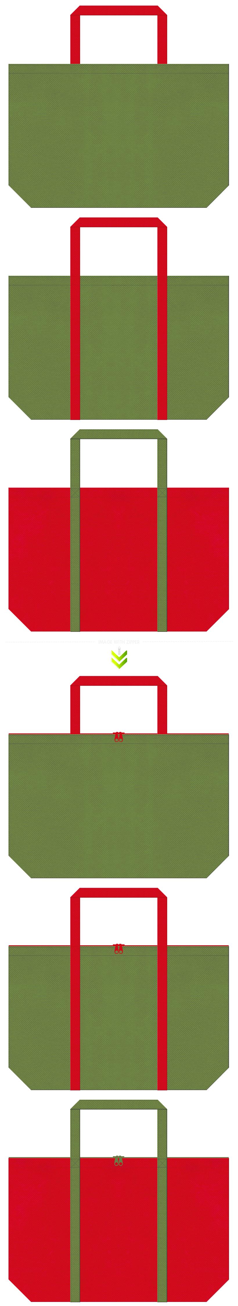 草色と紅色の不織布バッグデザイン。野点傘のイメージで、和雑貨のショッピングバッグにお奨めです。