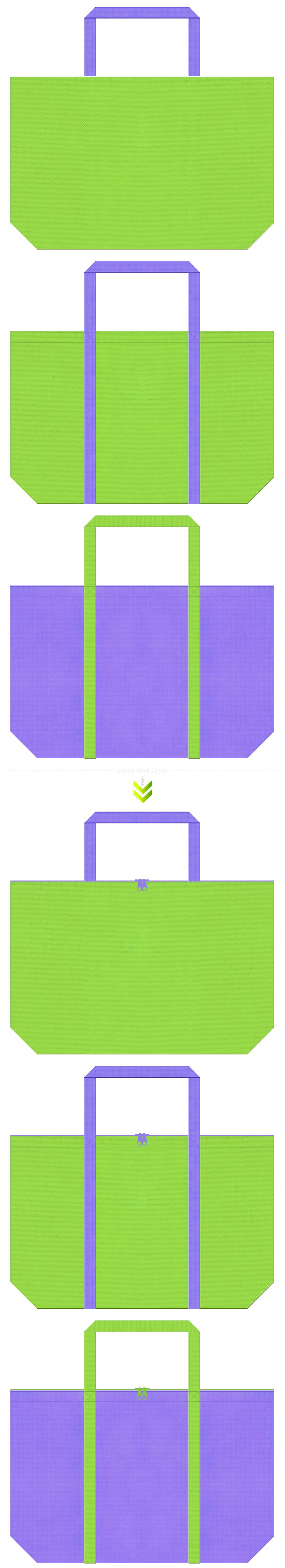 黄緑色と薄紫色の不織布エコバッグのデザイン。紫陽花イメージで、生け花教室・茶会のノベルティにお奨めです。