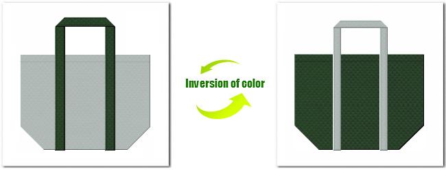 不織布No.2ライトグレーと不織布No.27ダークグリーンの組み合わせのエコバッグ