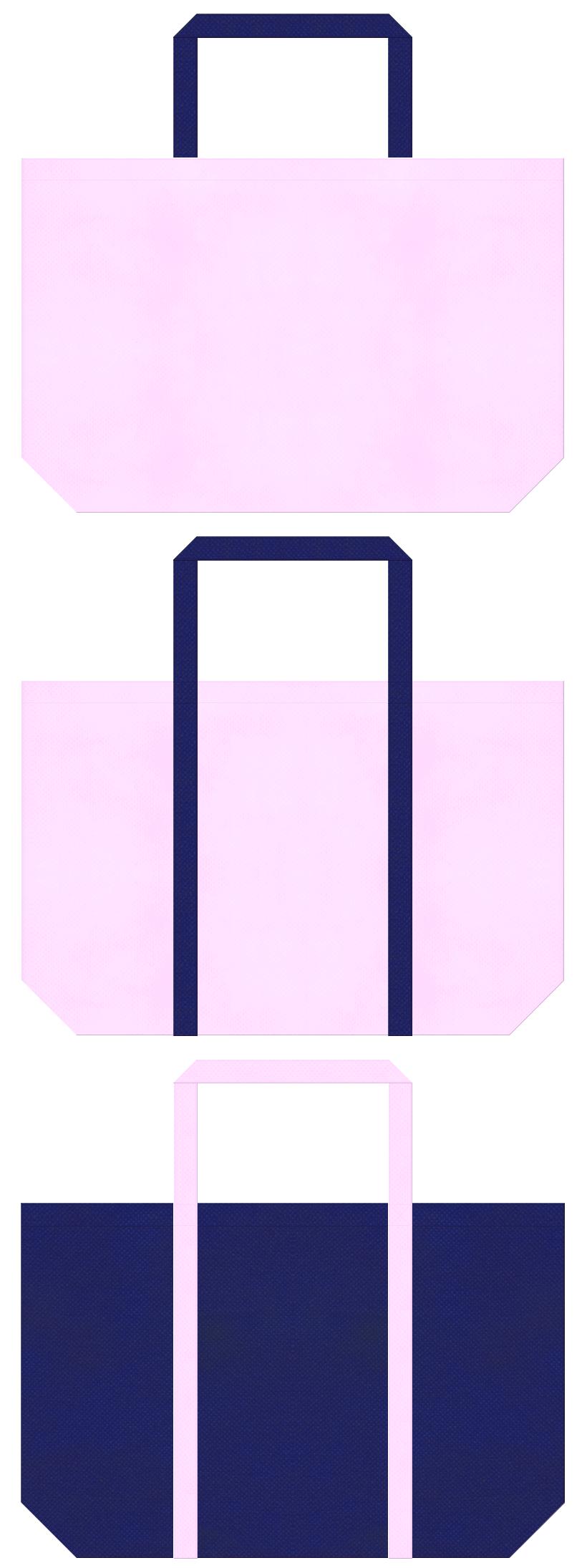 明るいピンク色と明るい紺色の不織布バッグデザイン。女子制服・ユニフォームのショッピングバッグにお奨めです。