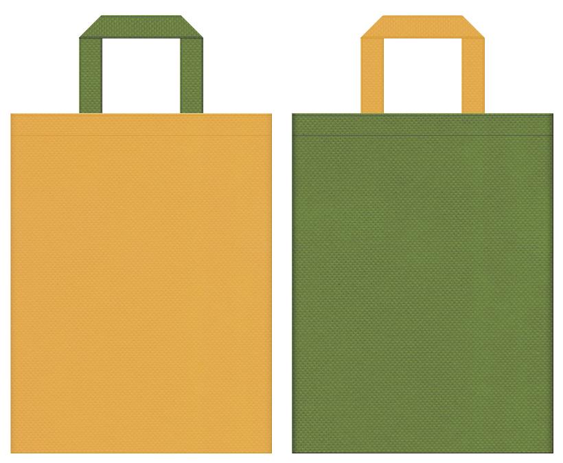 不織布バッグの印刷ロゴ背景レイヤー用デザイン:黄土色と草色のコーディネート:和菓子の販促イベントや時代劇、日本史イベントにお奨めです。
