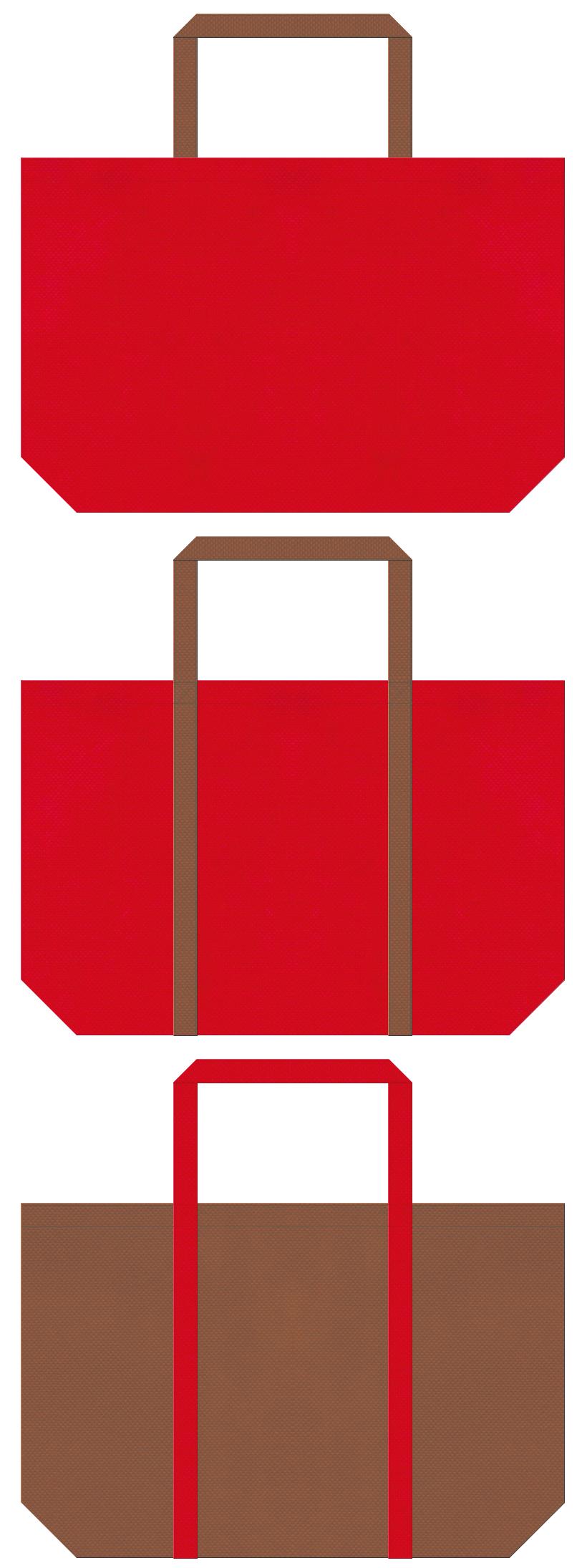 不織布ショッピングバッグのデザイン:紅色と茶色のコーデ。クリスマス商品のショッピングバッグにお奨めです。