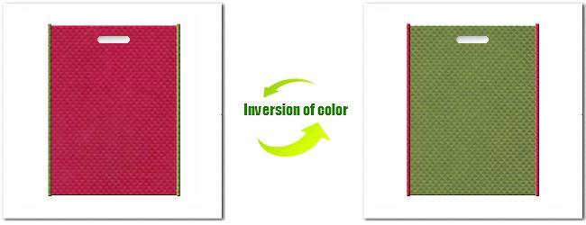 不織布小判抜き袋:No.39ピンクバイオレットとNo.34グラスグリーンの組み合わせ