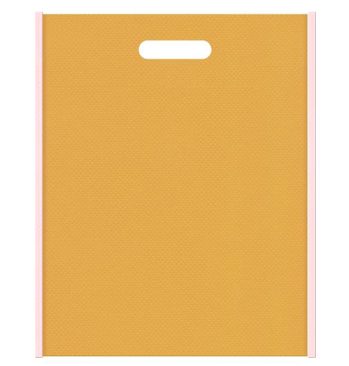セミナー資料配布用のバッグにお奨めの不織布小判抜き袋デザイン:メインカラー黄土色、サブカラー桜色