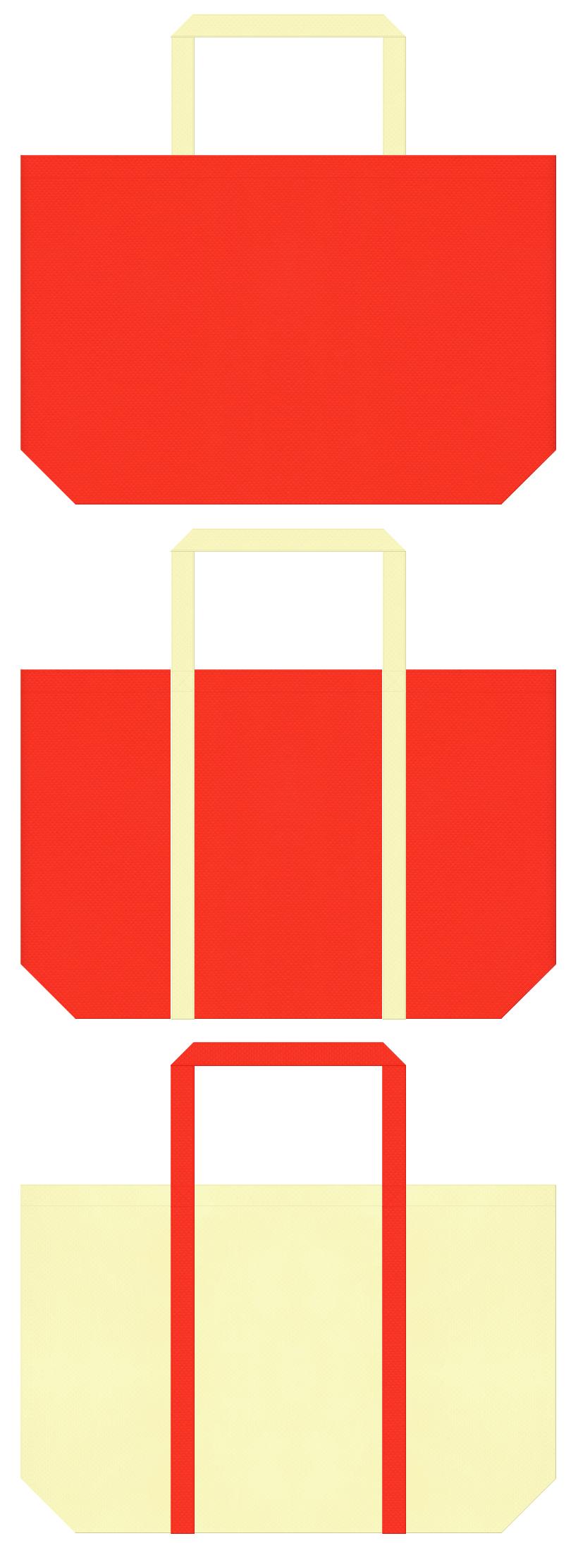 オレンジ色と薄黄色の不織布バッグデザイン。キッチン用品のショッピングバッグやランチバッグにお奨めです。
