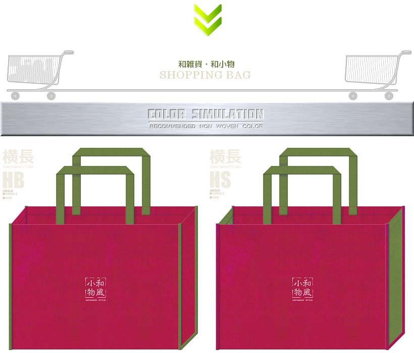 濃いピンク色と草色の不織布バッグデザイン:和雑貨・和小物のショッピングバッグ