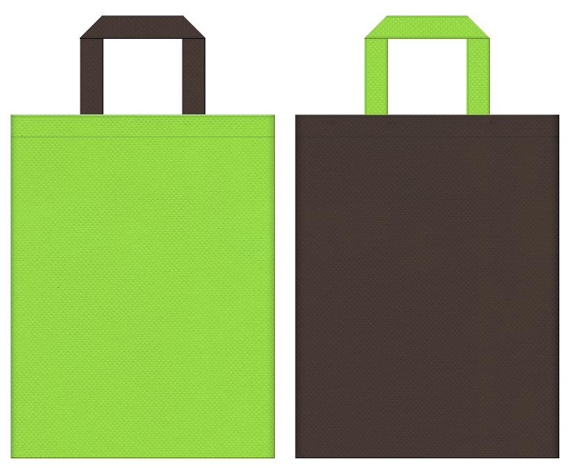 不織布バッグの印刷ロゴ背景レイヤー用デザイン:黄緑色とこげ茶色のコーディネート:ガーデニング・緑のイベントにお奨めの配色です。