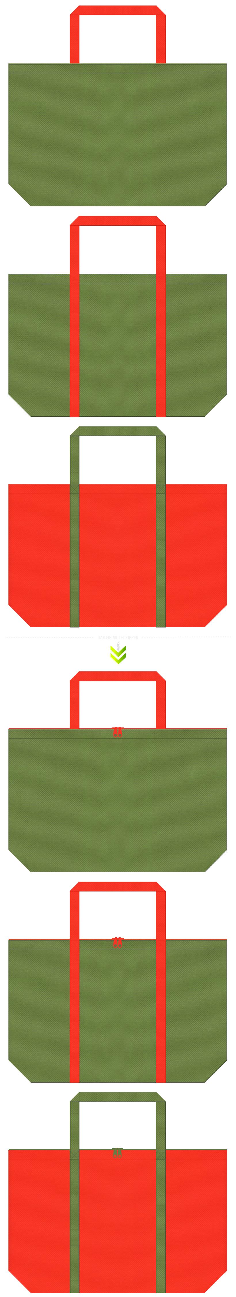 草色とオレンジ色の不織布バッグデザイン。和雑貨のショッピングバッグにお奨めです。抹茶オレンジ風。