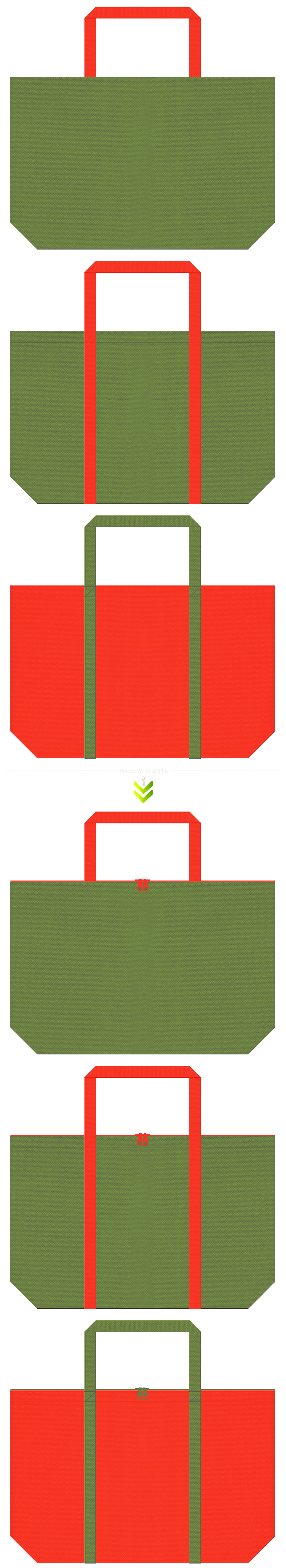 抹茶オレンジ・柿・絵本・民話・昔話・和風エコバッグにお奨めの不織布バッグデザイン:草色とオレンジ色のコーデ