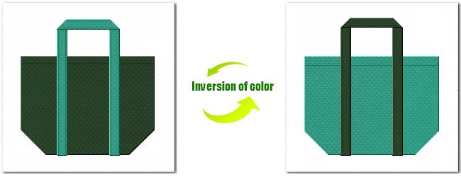 不織布No.27ダークグリーンと不織布No.31ライムグリーンの組み合わせのエコバッグ