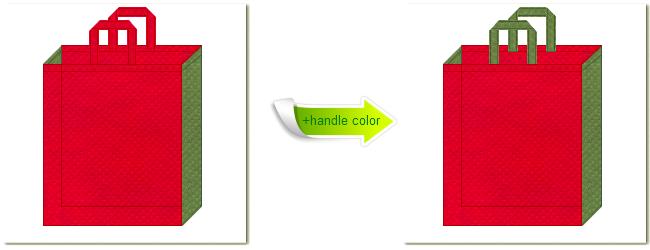 不織布No.35ワインレッドと不織布No.34グラスグリーンの組み合わせのトートバッグ