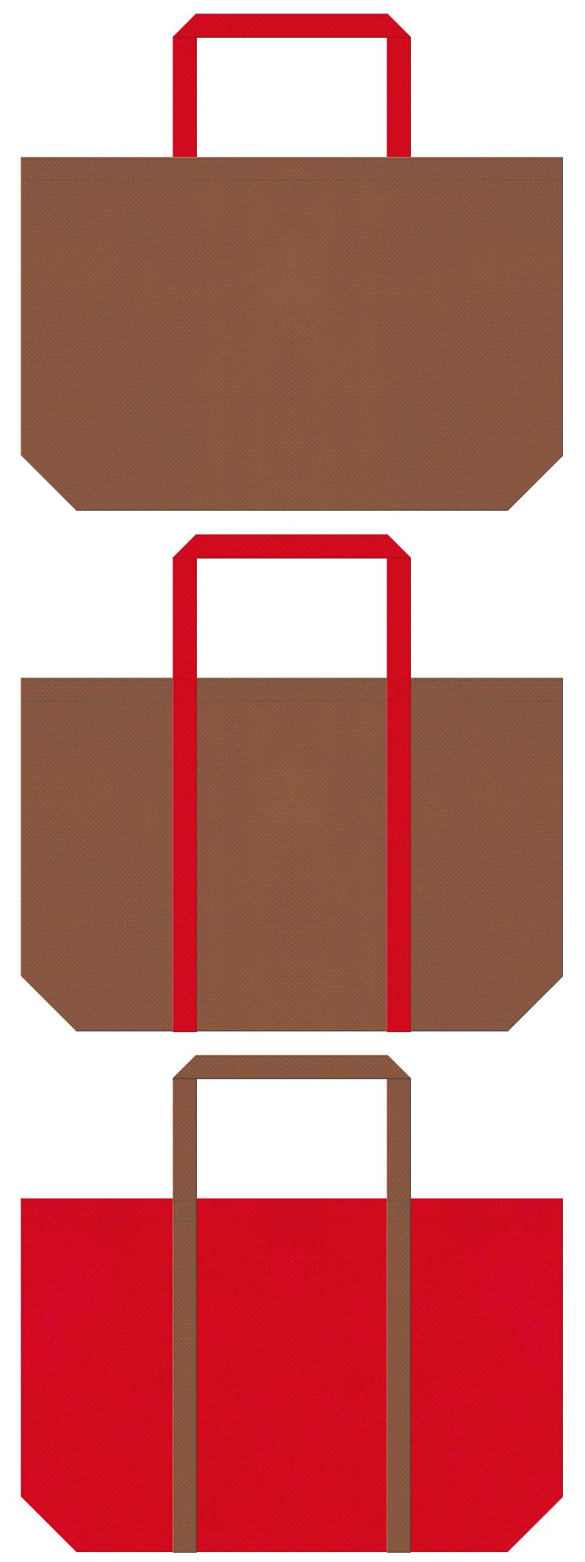 甘味処・野点傘・和傘・邦楽演奏会・茶会・お祭り・凧揚げ・コマ・お正月・和風催事・絵本・おとぎ話・暖炉・ストーブ・暖房器具・トナカイ・クリスマスのショッピングバッグにお奨めの不織布バッグデザイン:茶色と紅色のコーデ