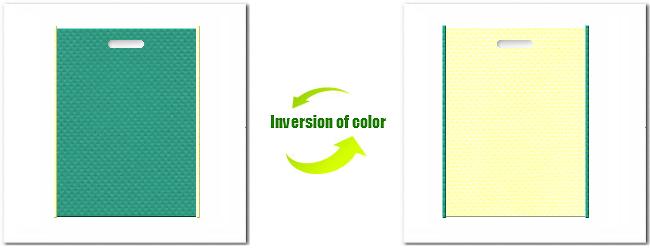 不織布小判抜き袋:No.31ライムグリーンとクリームイエローの組み合わせ