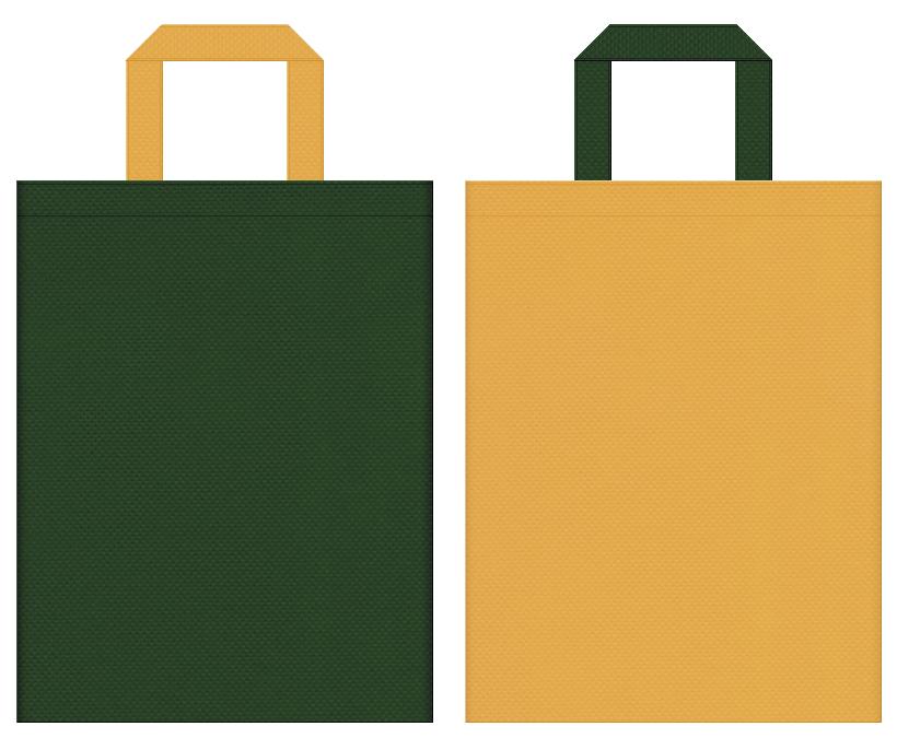 パイナップル・かぼちゃ・テーマパーク・探検・ジャングル・恐竜・工具・日曜大工・DIY・テント・タープ・チェア・登山・キャンプ・アウトドアイベントにお奨めの不織布バッグデザイン:濃緑色と黄土色のコーディネート
