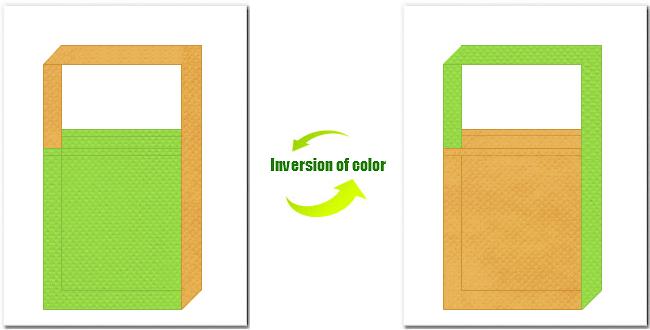 黄緑色と黄土色の不織布ショルダーバッグのデザイン