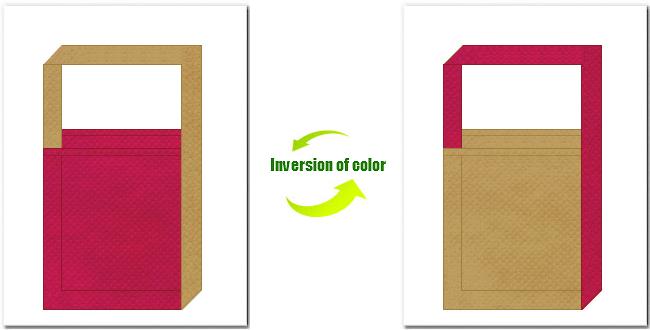 濃ピンク色と金黄土色の不織布ショルダーバッグ