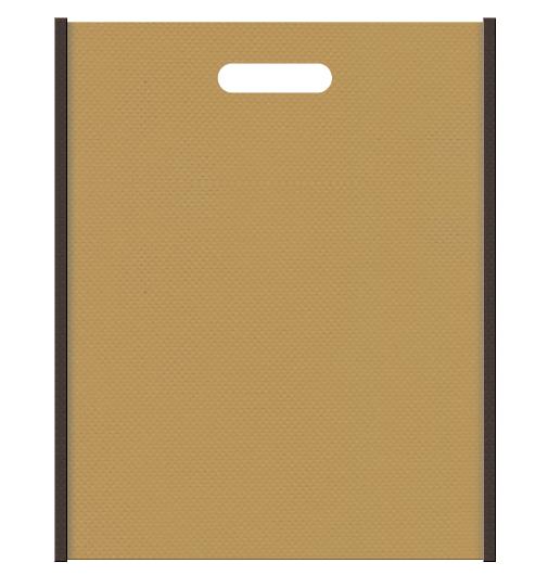 不織布小判抜き袋 メインカラーをマスタード色に、サブカラーをこげ茶色に