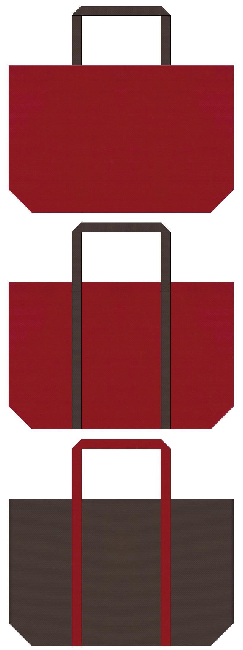 エンジ色とこげ茶色の不織布ショッピングバッグのデザイン。和雑貨のショッピングバッグ・福袋・和装クリーニングのバッグにお奨めの配色です。