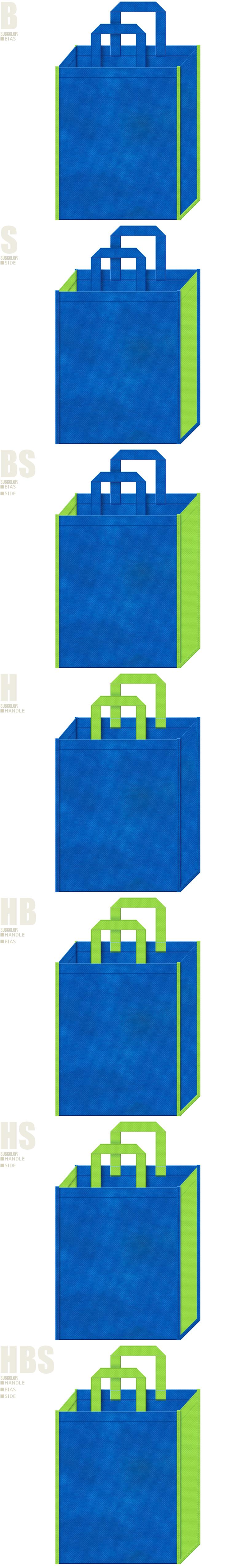 不織布トートバッグのデザイン例-不織布メインカラーNo.22+サブカラーNo.38の2色7パターン