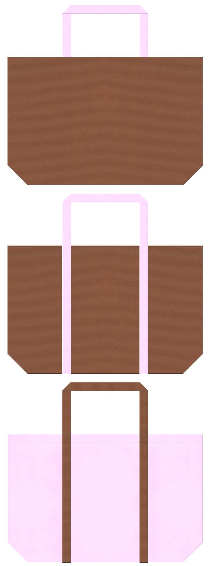 茶色と明るいピンク色の不織布バッグデザイン。ガーリーな配色にお奨めです。
