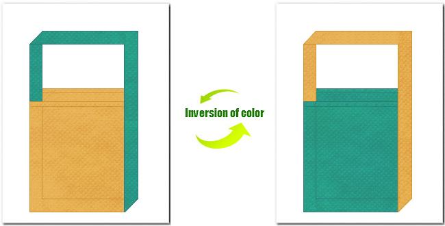 黄土色と青緑色の不織布ショルダーバッグのデザイン
