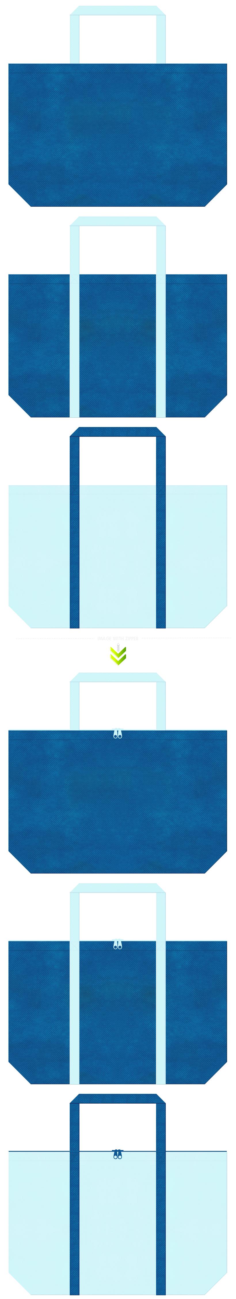 青色と水色の不織布エコバッグのデザイン