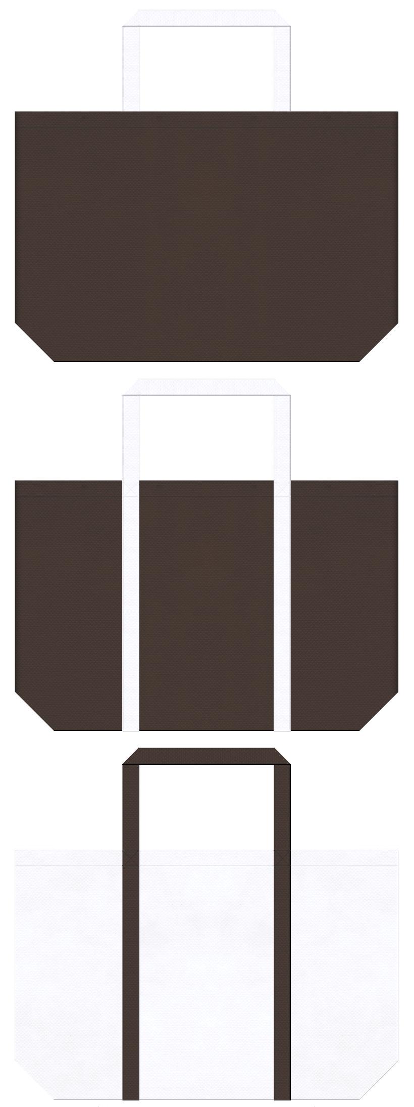 バッグノベルティのコーデ。こげ茶色と白色の不織布バッグデザイン。