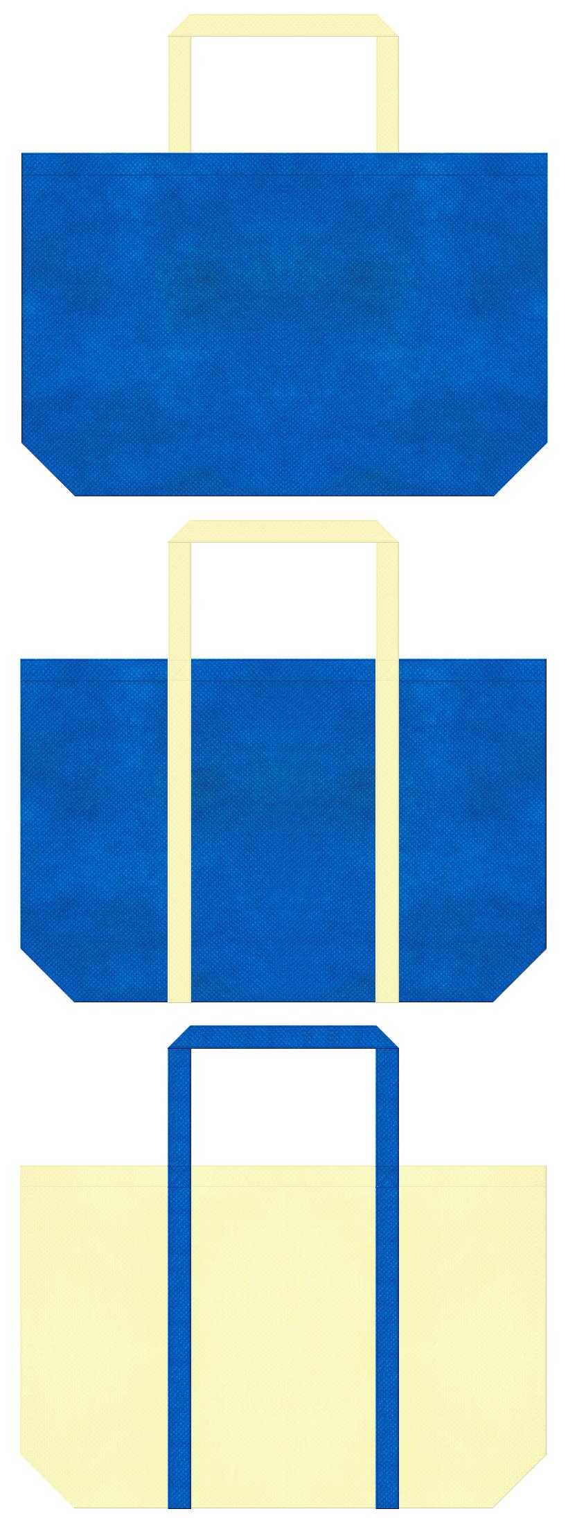 不織布トートバッグ 舟底タイプ 不織布カラーNo.22スカイブルーとクリームイエローの組み合わせ