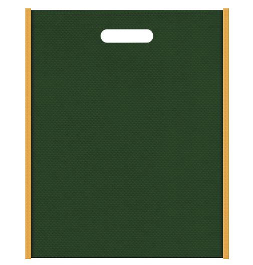 アニマルイメージにお奨めの不織布バッグ小判抜き配色デザイン:メインカラー濃緑色とサブカラー黄土色