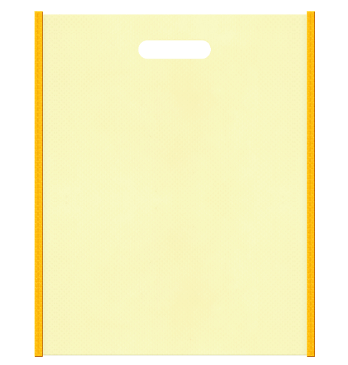 不織布小判抜き袋 0413のメインカラーとサブカラーの色反転