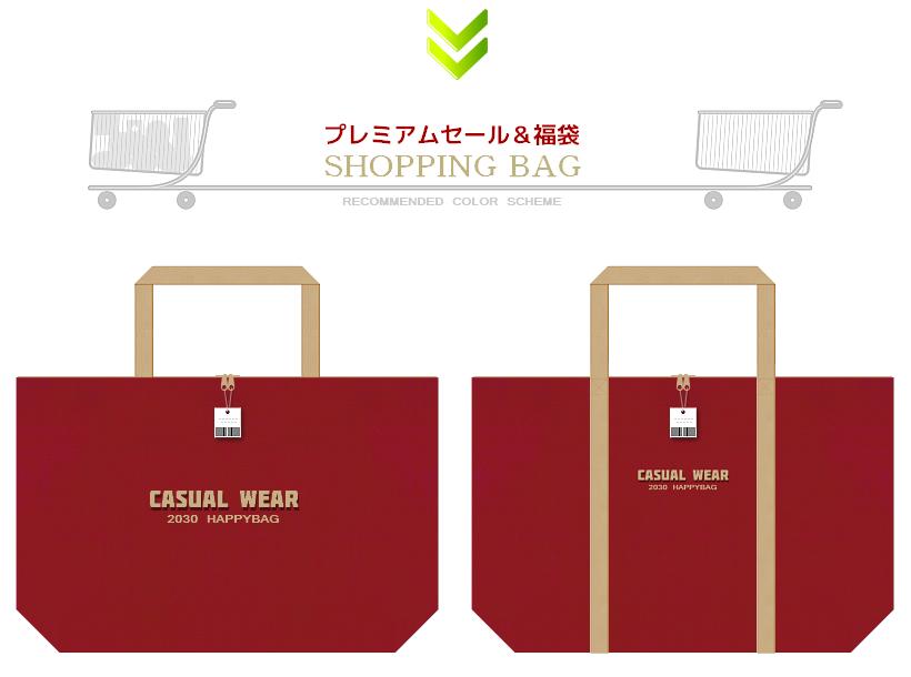 エンジ色とカーキ色の不織布バッグデザイン:カジュアル衣料の福袋